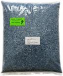 Blaukorn Classic Universaldünger 10 kg